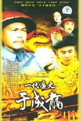 多情成仁网站_高清成仁影视 - www.iainaw.com