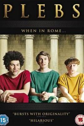 罗马三贱客第三季
