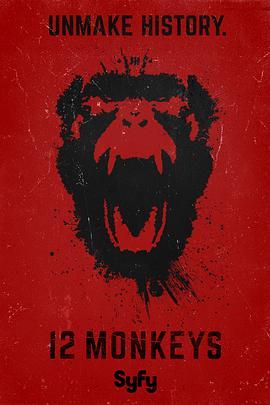 十二猴子第一季