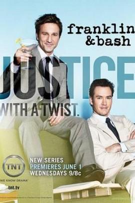 小律师大作为第四季