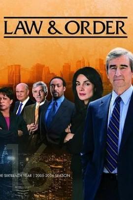 法律與秩序第十六季