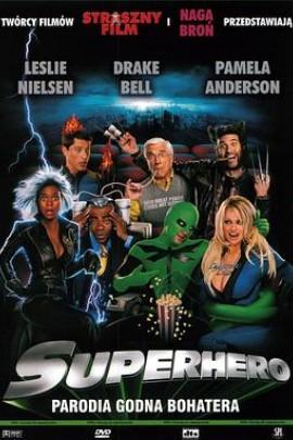 超級英雄2008