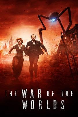 世界之戰第一季