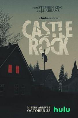 城堡巖第二季