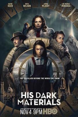 黑暗物質三部曲第一季