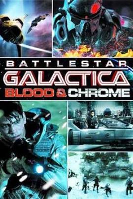 太空堡壘卡拉狄加:血與鉻