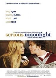 严肃的月光