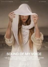 倾听我的声音