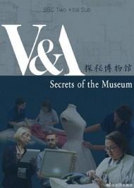 博物馆的秘密第一季