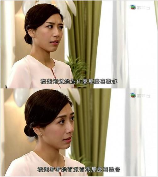 《三个女人一个「因」粤语》截图