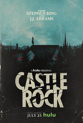 城堡岩第一季