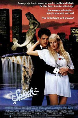 美人魚1984