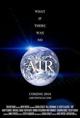 空气2014