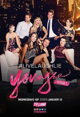 年轻一代第二季